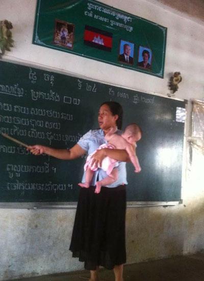 Teacher (2)